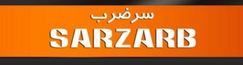 سایت sarzarb