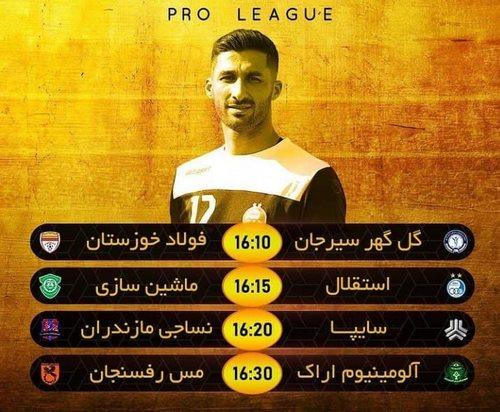 بهترین گزینه برای پیش بینی فوتبال