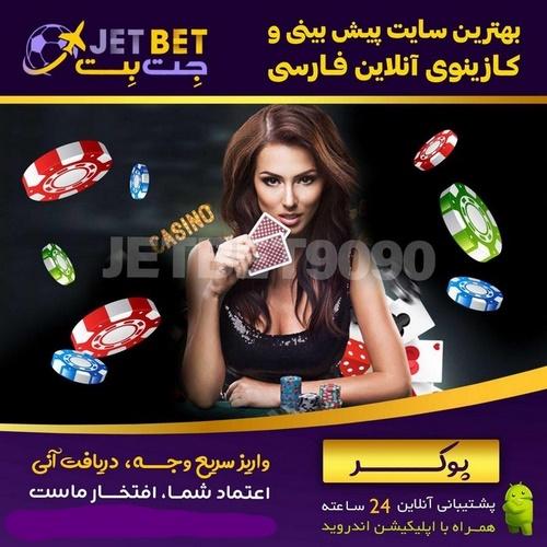 www.jetbet 1.com