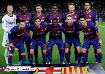 5 تیم برتر اسپانیا