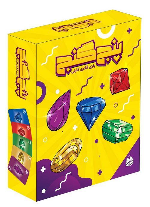 بازی های کارتی رومیزی چه بازی هایی هستند؟