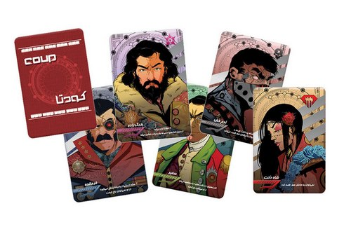 بازی های کارتی جنگی چه نوع بازی هایی هستند؟