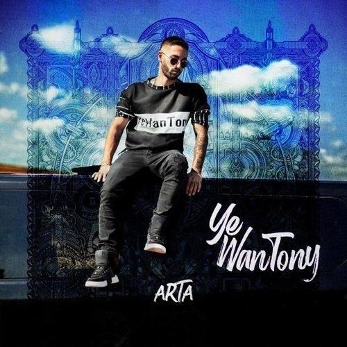 آرتا خواننده گروه وانتونز کیست؟