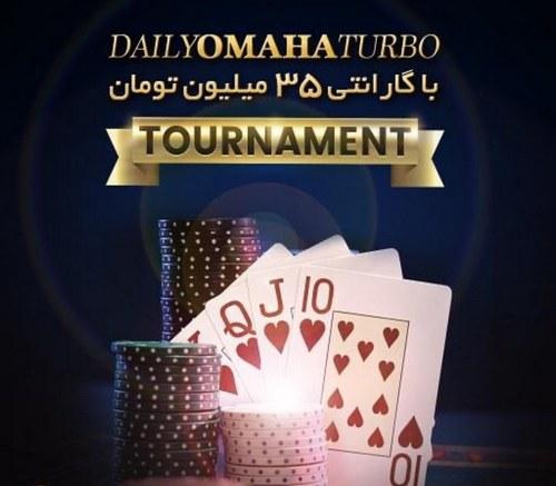 شناسایی قماربازان باعث جلوگیری از قمار خواهد شد ؟